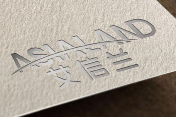 江苏艾信兰生物医药logo商标标志设计