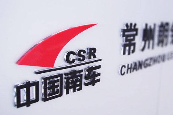 中国南车品牌展厅设计制作执行