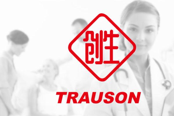 创生医疗器械品牌形象设计推广