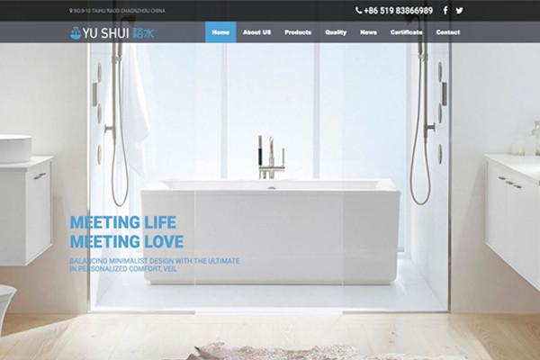 常州裕水洁具外贸高端网站设计制作建设