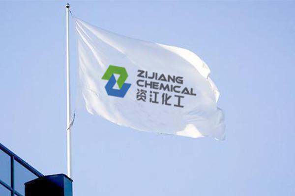 资江化工logo标志商标设计