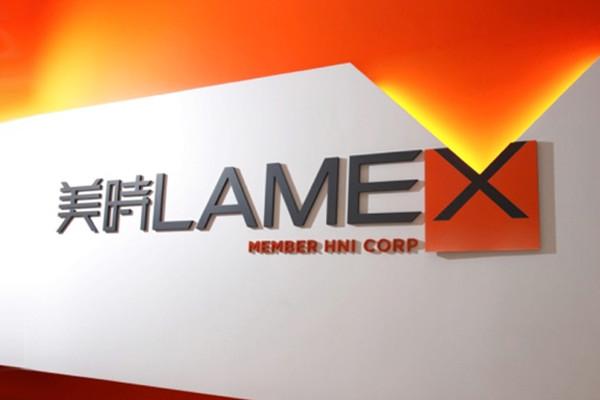 美时(Lamex)办公家具品牌设计制作
