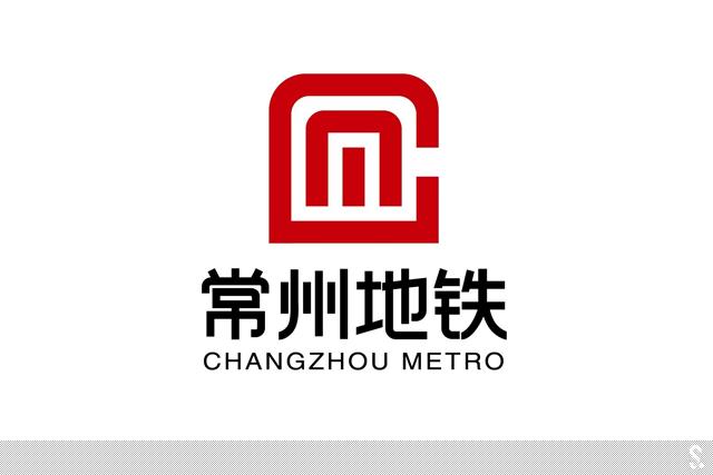常州地铁LOGO设计发布,常州logo设计地铁logo征集